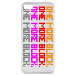Чохол для iphone 5/5S/SE One more block