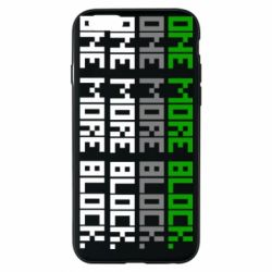 Чохол для iPhone 6/6S One more block