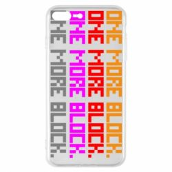 Чохол для iPhone 7 Plus One more block
