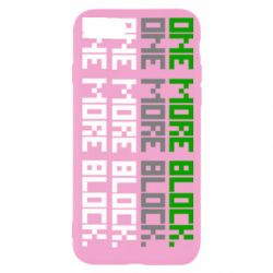 Чохол для iPhone 8 One more block