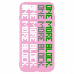 Чохол для iPhone 8 Plus One more block