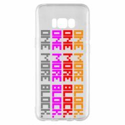 Чохол для Samsung S8+ One more block