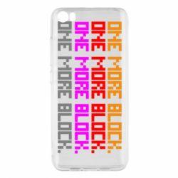 Чохол для Xiaomi Mi5/Mi5 Pro One more block