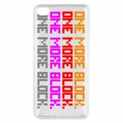 Чохол для Xiaomi Mi 5s One more block
