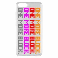 Чехол для Xiaomi Mi Note 3 One more block