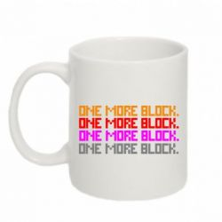 Кружка 320ml One more block - FatLine
