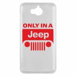 Чехол для Huawei Y5 2017 Only in a Jeep - FatLine
