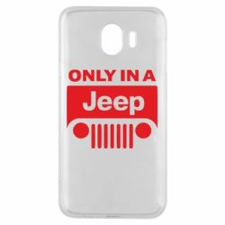Чехол для Samsung J4 Only in a Jeep