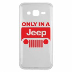 Чехол для Samsung J5 2015 Only in a Jeep
