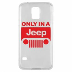 Чехол для Samsung S5 Only in a Jeep