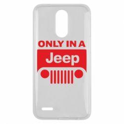 Чехол для LG K10 2017 Only in a Jeep - FatLine