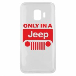 Чехол для Samsung J2 Core Only in a Jeep
