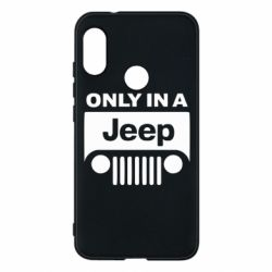 Чехол для Mi A2 Lite Only in a Jeep - FatLine