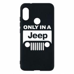 Чехол для Mi A2 Lite Only in a Jeep - FatLine