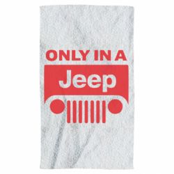 Полотенце Only in a Jeep - FatLine