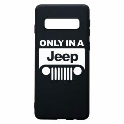 Чехол для Samsung S10 Only in a Jeep