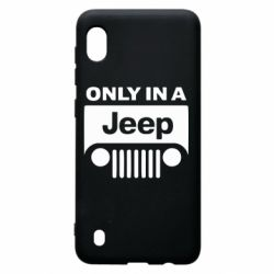 Чехол для Samsung A10 Only in a Jeep