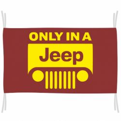 Флаг Only in a Jeep