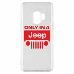 Чехол для Samsung S9 Only in a Jeep