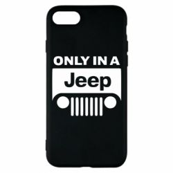 Чехол для iPhone 8 Only in a Jeep - FatLine