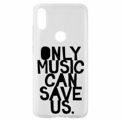 Чехол для Xiaomi Mi Play Only music can save us.