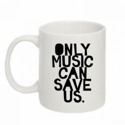 Кружка 320ml Only music can save us.