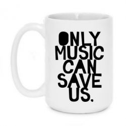 Кружка 420ml Only music can save us.