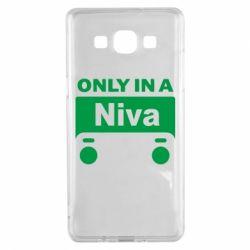 Чехол для Samsung A5 2015 Only Niva