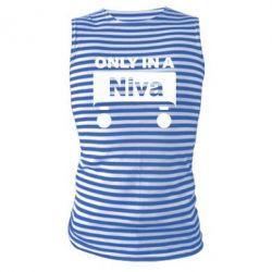 Майка-тельняшка Only Niva - FatLine