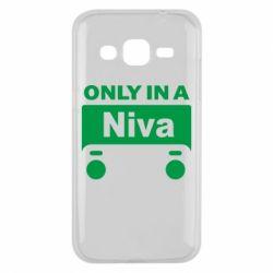 Чехол для Samsung J2 2015 Only Niva