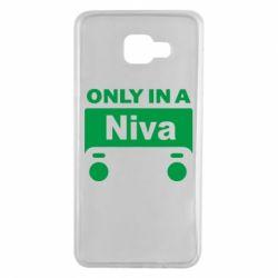 Чехол для Samsung A7 2016 Only Niva