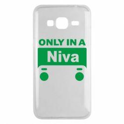 Чехол для Samsung J3 2016 Only Niva