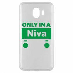Чехол для Samsung J4 Only Niva