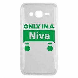 Чехол для Samsung J5 2015 Only Niva