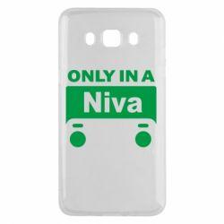 Чехол для Samsung J5 2016 Only Niva