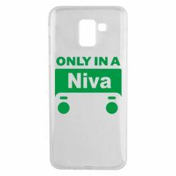 Чехол для Samsung J6 Only Niva