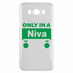 Чехол для Samsung J7 2016 Only Niva