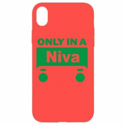 Чехол для iPhone XR Only Niva