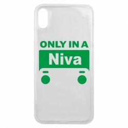 Чехол для iPhone Xs Max Only Niva