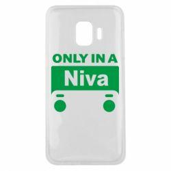 Чехол для Samsung J2 Core Only Niva
