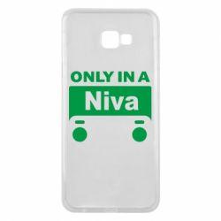 Чехол для Samsung J4 Plus 2018 Only Niva