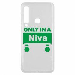 Чехол для Samsung A9 2018 Only Niva