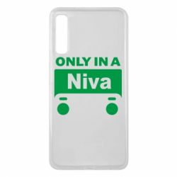 Чехол для Samsung A7 2018 Only Niva