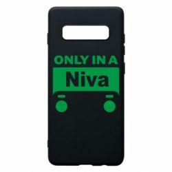 Чехол для Samsung S10+ Only Niva