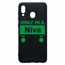 Чехол для Samsung A30 Only Niva