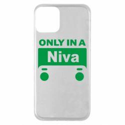 Чехол для iPhone 11 Only Niva