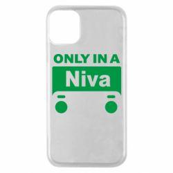 Чехол для iPhone 11 Pro Only Niva