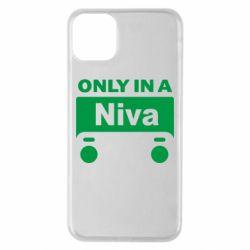 Чехол для iPhone 11 Pro Max Only Niva