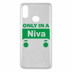 Чехол для Samsung A10s Only Niva
