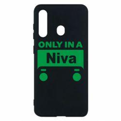 Чехол для Samsung M40 Only Niva